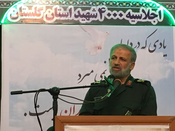 گزارش تصویری/ یادواره 1400 شهید شهرستان گرگان
