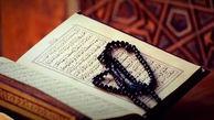 استقبال از اولین جشنواره مجازی قرآن کریم در گلستان