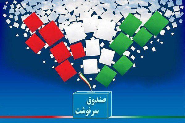 گلستان آماده خلق «جشن انتخابات»/مردم از همه سلایق برای روی آمدن دولتی کار آمد پای کارند
