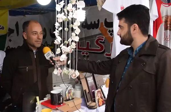 گفتگو یلدایی با شهروندان