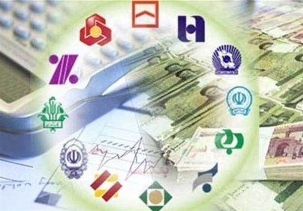 حسابهای بانکی فاقد شناسه شهاب مسدود میشوند