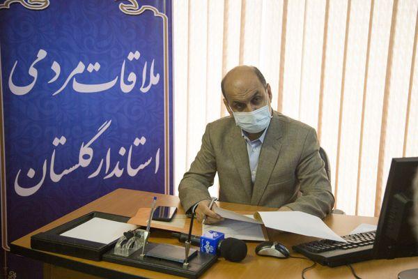 استاندار گلستان با سامد به خواستههای مردم پاسخ گفت