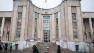 فوت یک دانشجو دکتری در دانشگاه تهران