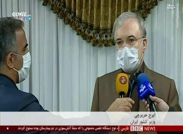بیبیسی وزیر بهداشت ایران را نمیشناسد! +عکس