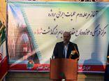 تصاویر/ آغاز مرحله دوم عملیات اجرایی مرکز فرهنگی گرگان در تپه نورالشهداء