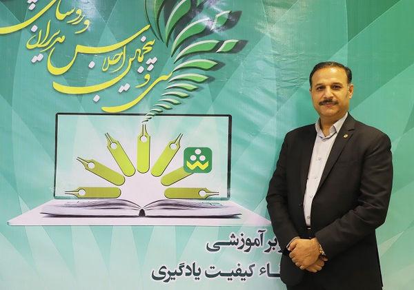 اقدامات آموزش و پرورش شهرستان آزادشهر