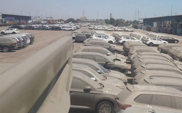 آخرین خبرها از ترخیص خودروهای دپو شده در گمرکات