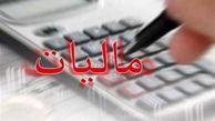 سازمان مالیاتی اسامی وکلای متخلف را اعلام کند