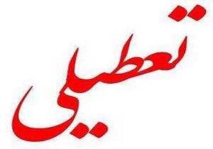 تعطیلی بخش قلب بیمارستان صیاد شیرازی کذب است