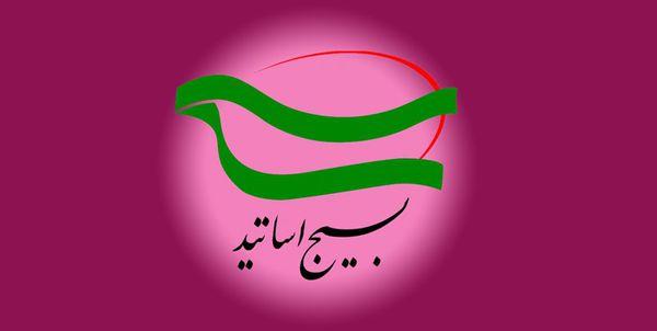 همایش متمرکز «استاد تراز انقلاب اسلامی» در گرگان
