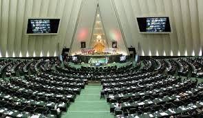 کنایه توییتری نماینده مجلس به رئیس جمهور