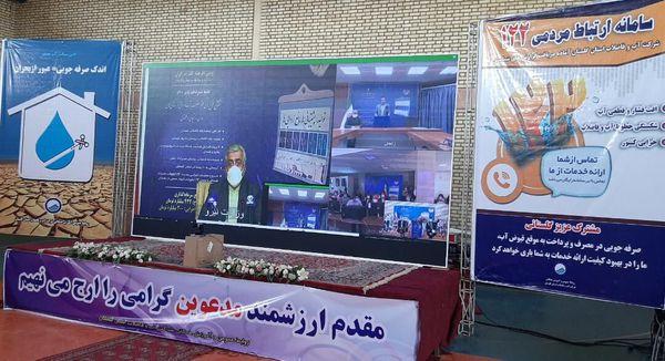 افتتاح ۱۰ پروژه آبرسانی روستایی و مروری بر اخبار هفته قبل گلستان