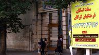 اسکان بیش از ۲۰ هزار نفر روز مسافر فرهنگی در مدارس استان