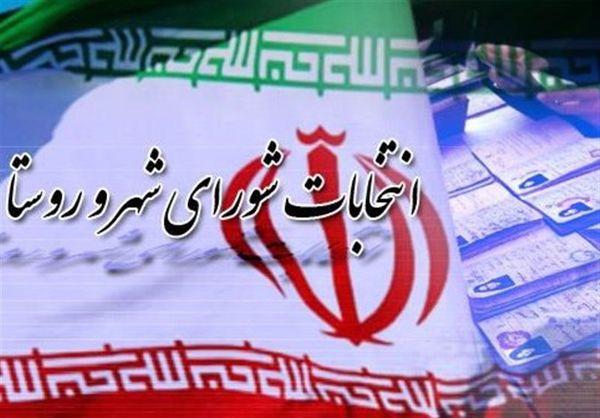 ۳۴۸ داوطلب برای رقابت در انتخابات شوراهای روستایی گلستان ثبتنام کردند