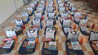 ۵هزار بسته نوشت افزار در بین نیازمندان گلستان توزیع می شود