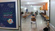 مرحله نخست هشتمین دوره المپیاد دانش آموزی نانو در گلستان + عکس