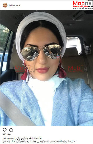 سلفی بازیگر زن سینما در ماشین + عکس