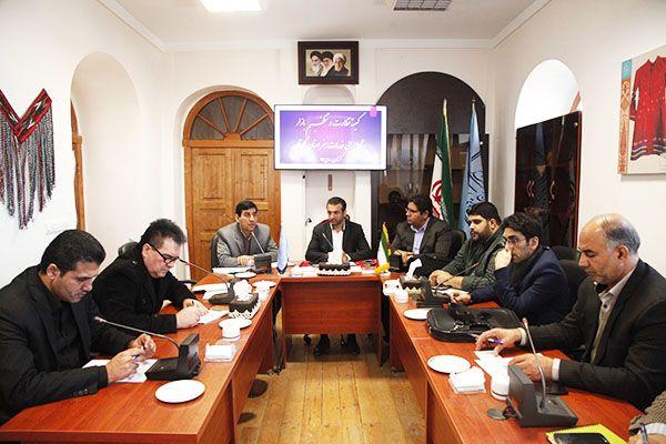 جلسه هماهنگی ستاد اجرایی خدمات سفر استان گلستان برگزار شد