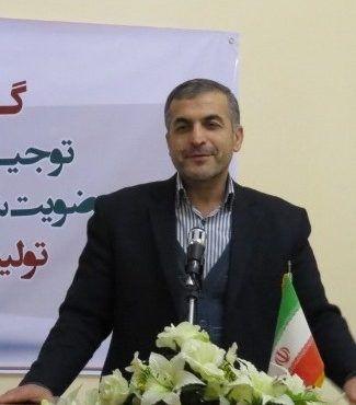 معرفی یک گلستانی به عنوان معاون توسعه مدیریت و منابع سازمان تعاون روستایی ایران
