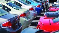 تحریم های خودرویی ایران لغو میشود؟