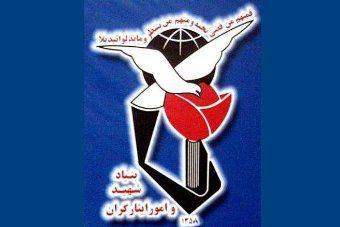 ۲۶۰۰ دانشجو در گلستان از بنیاد شهید خدمات دریافت می کنند