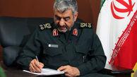 نظر فرمانده سابق سپاه درباره منشاء آشوبهای عراق