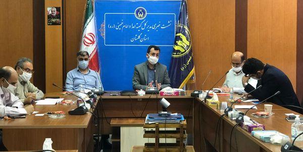 4500 آسیب دیده از کرونا در کمیته امداد گلستان تحت پوشش قرار گرفتند/ در سال جاری 3600 شغل ایجاد می شود