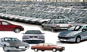 صدور مجوز پیش فروش خودروسازان