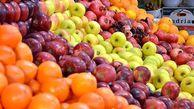 ابلاغ دستورالعمل کنترل بازار میوه برای نوروز ۹۹