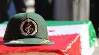 سپاه از تروریستها انتقام گرفت