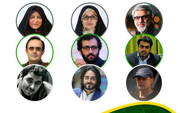 اعضای شورای سیاستگذاری جشنواره ملی فیلم کوتاه رضوی معرفی شدند