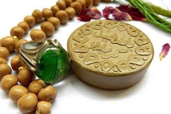 استفاده از ظرفیت شبکه شاد جهت ترویج فرهنگ نماز