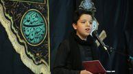 نفرات برتر سومین دوره مسابقات مداحی نوگلان حسینی در گلستان معرفی شدند