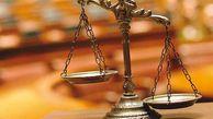 صدور کیفرخواست قاضی قلابی