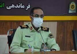بیش از ۱۰۰ برنامه در هفته نیروی انتظامی برگزار می شود