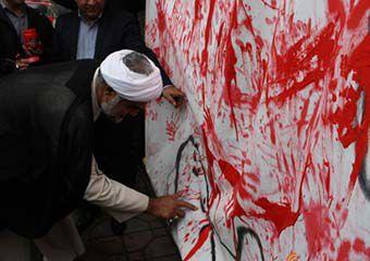 گزارش تصویری/ حمایت دانش آموزان رامیانی از خلیج فارس در راهپیمایی 13 آبان