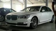 عکس/ شاهکار جدید BMW در ایران