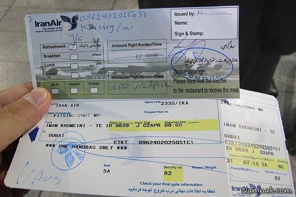 فروش بلیط بدون شماره صندلی از ورزشگاهها تا هواپیما