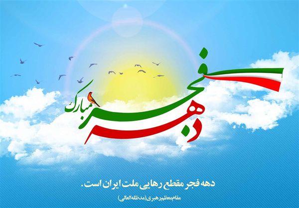 افتتاح مرکز جامع سلامت گمیشان