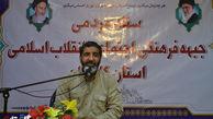 دیدار جمعی از فعلان جبهه فرهنگی گلستان با سردار حاج حسین یکتا