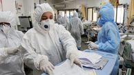 بستری ۲۰۶ بیمار کرونایی در بیمارستانهای گلستان