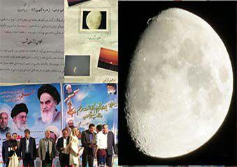 اسامی دانش آموزان برگزیده مسابقات عکاسی از آسمان شب معرفی