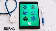 ۷۷ درصد نسخه پزشکان گلستان الکترونیکی تجویز میشود
