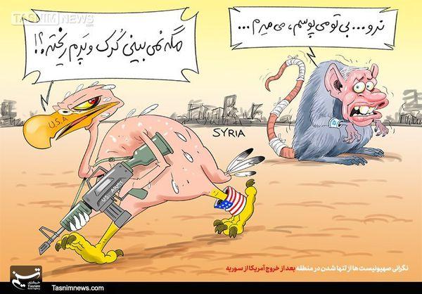 کاریکاتور/نرو...بیتو میپوسم، میمیرم!!!