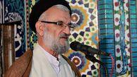 وحدت هزار ساله مسلمانان باید حفظ شود