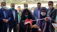 نخستین خانه فرهنگ شهرستان گمیشان افتتاح شد