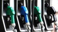 گازوئیل گران شد یا نه؟