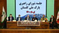 دفتر تحقیقاتی در پارک ملی گلستان راه اندازی شود