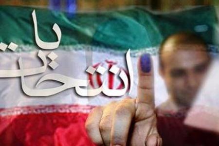 انتخابات عادلانه سهم ملت ایران