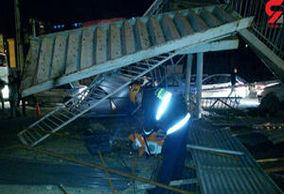 فیلم/سقوط وحشتناک پل عابر پیاده ایستگاه گرگان بهشهر